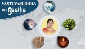 Vastu Vasudha