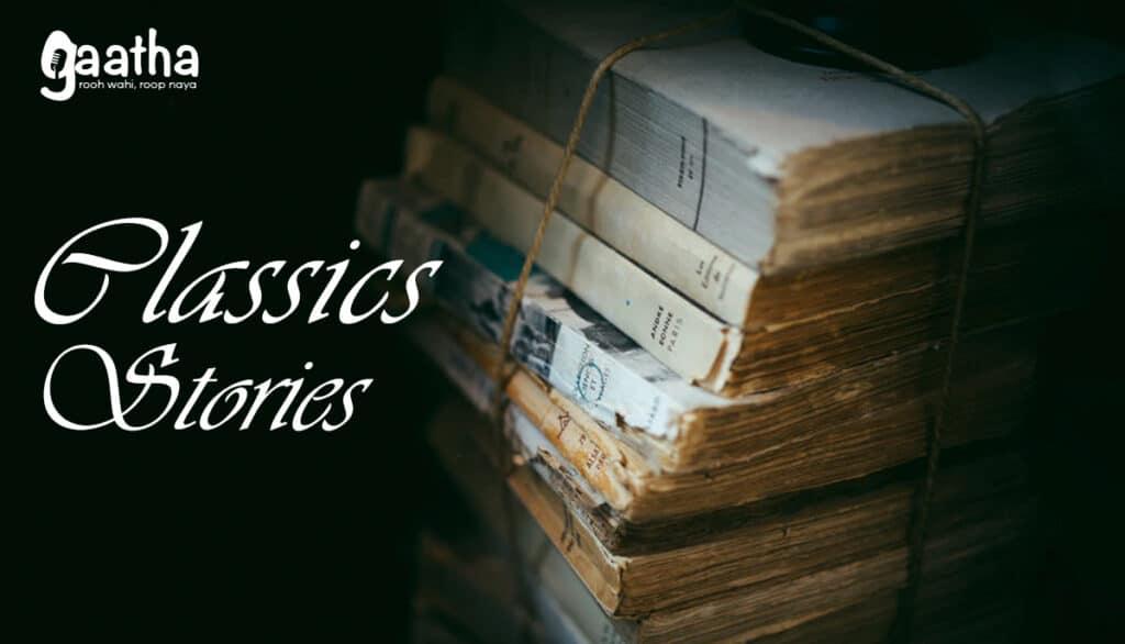 Classics stories gaatha on air