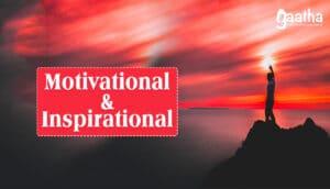 Inspirational stories gaatha on air